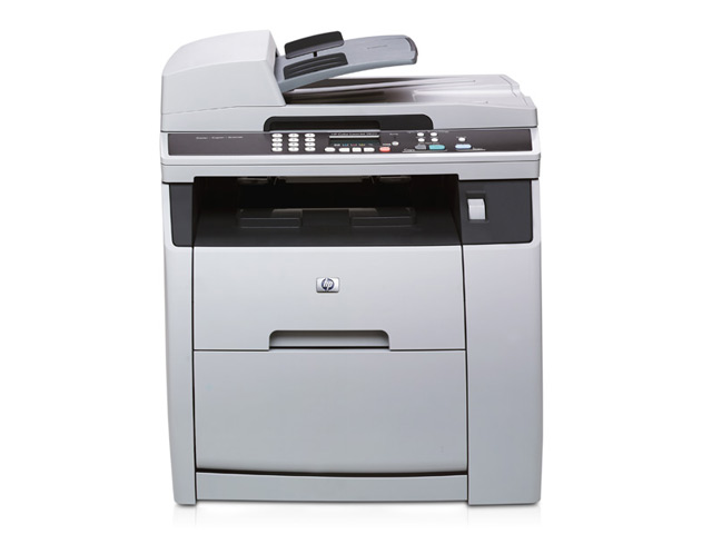 Hewlett Packard - HP COLOR LASERJET 2820 AiO